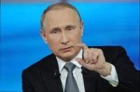 Как пожаловаться Президенту РФ Путину