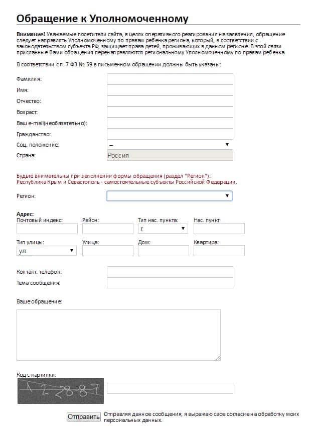 Правоустанавливающие документы на жилое помещение
