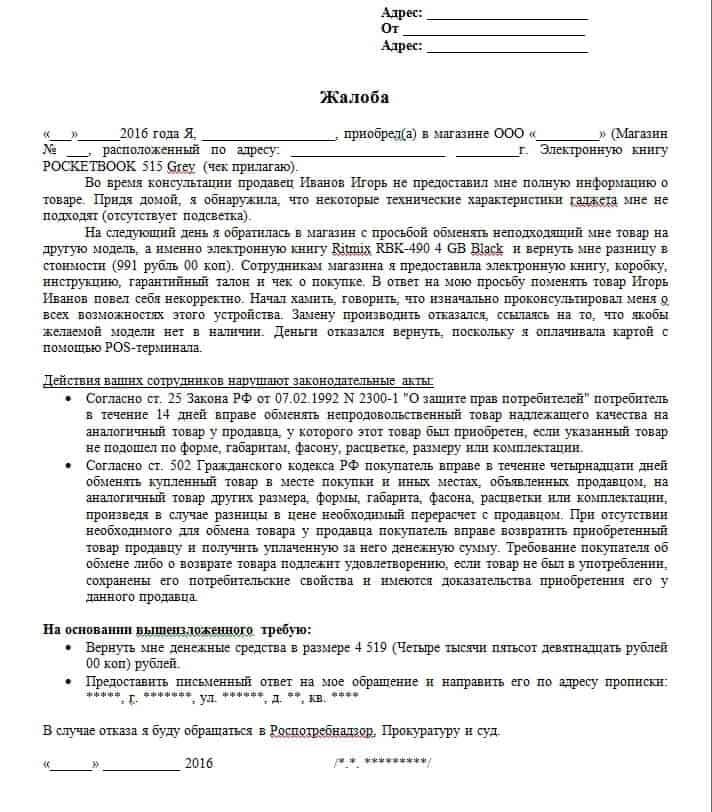 Телефон налоговой ленинского района г воронежа