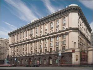 Как написать жалобу в Министерство образования РФ