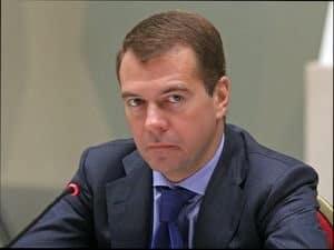 Написать жалобу Медведеву