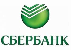 Как пожаловаться на Сбербанк России