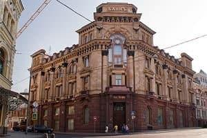 Как подать жалобу на Банк Москвы