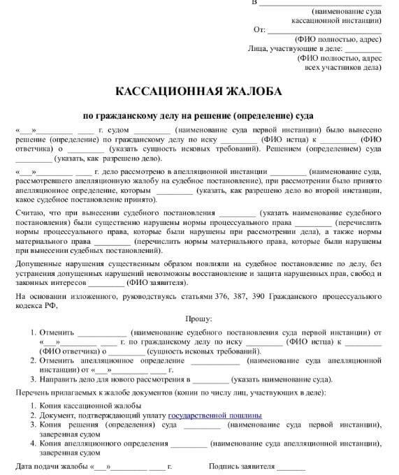 Регистрация по месту жительства или пребывания отличия
