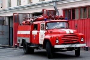 пожарная инспекция жалоба