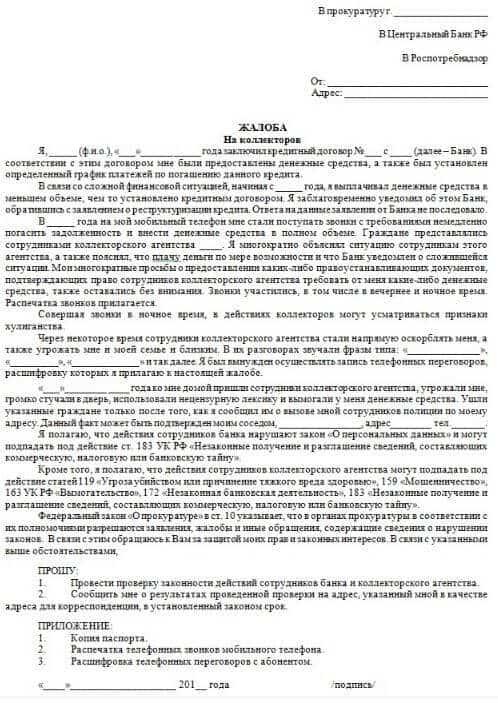 Регистрация в москве для иностранцев по адресу проживания