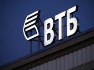 Как и куда пожаловаться на банк ВТБ