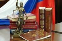 Жалоба в коллегию суда