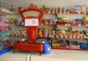 Куда пожаловаться нсли в частном магазине продавцы работают не официально
