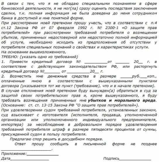 Горячкин алексей омск