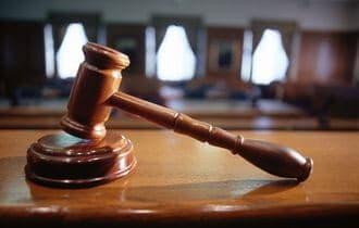 Приложение к апелляционной жалобе по уголовному делу
