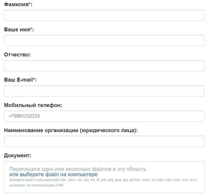 Онлайн жалоба в Минздрав Саратова