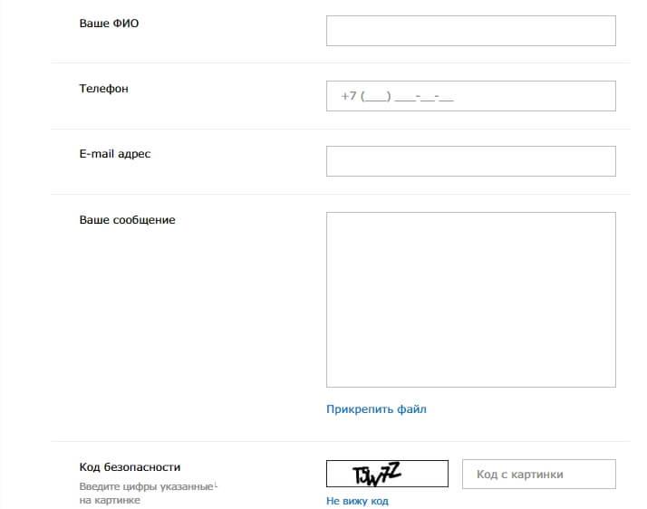 Жалоба на ИКЕА через официальный сайт